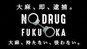 douga_logo